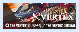 T&E VERTEX ORIGINAL