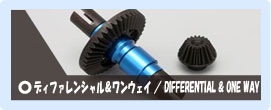 DIFFERENTIAL & ONE WAY